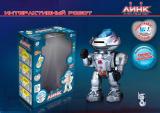 Радиоуправляемые роботы, трансформеры