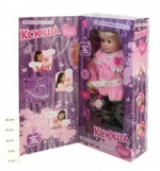 Российские куклы