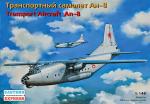 Ан-8 транспортный самолёт EE14496