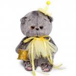 Budi Basa Мягкая игрушка Кот Басик Baby в колпачке с барабаном 20 см