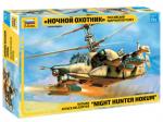 """Kamov Ka-50Sh """"Night Hunter"""" (Ка-50Ш «Ночной охотник»)"""