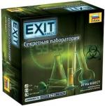 EXIT Квест. Секретная лаборатория.