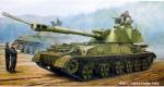 "152-мм САУ 2С3 ""Акация"" (1:35)"