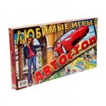 Настольная игра Автостоп Е95