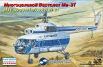 Mi-8T Multi-Purpose Helicopter (Ми-8Т Многоцелевой вертолёт)