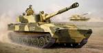 "122-мм САУ 2С1 ""Гвоздика"" (1:35)"