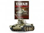 T-34 1942 Россия средней боевой танк, отлитая под давлением модель в масштабе 1/43 Deagostini танки #1 (вместе с журналом)