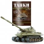 Объект 279 советский тяжелый танк, отлитая под давлением модель в масштабе 1/43 Deagostini танки #2 (вместе с журналом)