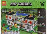 Конструктор Bela Minecraft Крепость, новый