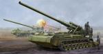"""203-мм САУ 2С7 """"Пион"""" (1:35)"""