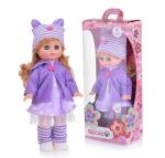 Кукла Жанна Весна 15,новая, 34см
