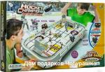 Настольная игра Хоккей Champions CH2123