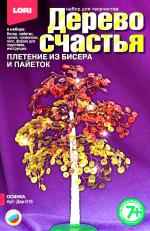 """Дерево счастья из бисера и пайеток """"Осинка"""""""