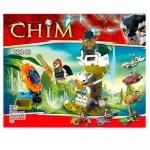 Конструктор Chima 22043