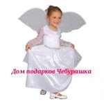 "Костюм ""Ангел"""