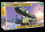 «Тополь» Российский ракетный комплекс стратегического назначения