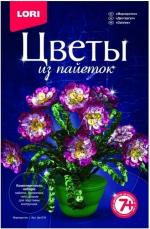 "Цветы из пайеток ""Маргаритки"""