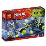 конструктор NINJA арт 79118