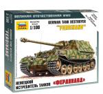 """German tank destroyer """"Ferdinand"""" (Немецкий истребитель танков «Фердинанд»)"""