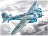 Avia B-71. Бомбардировщик германских ВВС II МВ ICM(АйСиЭм)