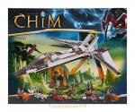 Конструктор Chima 22046