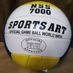 """Волейбольный мяч """"три цвета"""""""