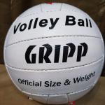 """Волейбольный мяч """"GRIPP"""""""