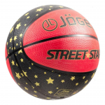 Баскетбольный мяч Jögel Street Star №7