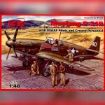 P-51B «Мустанг» Американский истребитель с пилотами и техниками