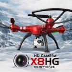 Квадрокоптер Syma X8HG с камерой и барометрическим датчиком
