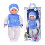 Кукла «Пупс 7 Весна»