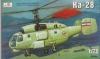 Ka-28 Советский вертолет Amodel