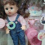 Кукла Baby My Little