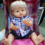 "Кукла Пупс ""Пугающийся"""