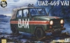 УАЗ-469 машина военной автоиспеции MW Military Wheels