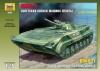 Сов. Боевая машина пехоты БМП-I Звезда