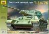 """Танк """"Т-34/76"""" образца 1942 г. Звезда"""