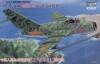 Самолет  МиГ-15 бис (1:32) Трумпетер(Васан)