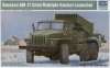 Реактивная установка  БМ-21 ранняя (1:35) Трумпетер(Васан)