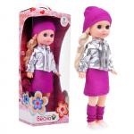 "Кукла ""Мила яркий стиль 1"""