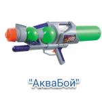 Водяное оружие АкваБой
