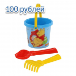Детский набор для песочницы 3