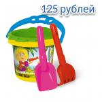 Детский набор для песочницы 1