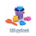 Детский набор для песочницы 5