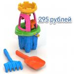 Детский набор для песочницы 4