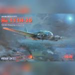 He 111H-20 Германский бомбардировщик ІІ МВ (1:48)