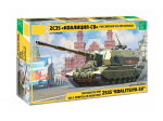 2С35 «Коалиция-СВ» Российская 152-мм гаубица