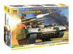 «Терминатор» Российская боевая машина огневой поддержки